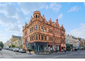 2 bed maisonette to rent in Grange Street, Bridport Place, London N1