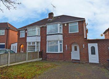 Thumbnail 3 bedroom semi-detached house to rent in Green Park Road, Northfield, Birmingham