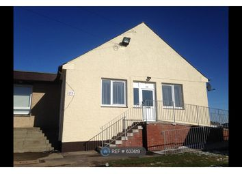 Thumbnail 2 bed end terrace house to rent in Harvard Court, Scone, Perth