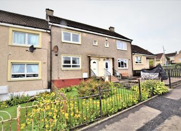 Thumbnail 2 bed terraced house for sale in Langdale Road, Glasgow