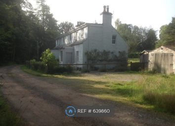 Thumbnail 2 bed semi-detached house to rent in Dunphail, Forres, Moray