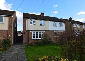 Thumbnail 2 bed detached house for sale in Salisbury Crescent, Cheshunt, Waltham Cross, Hertfordshire