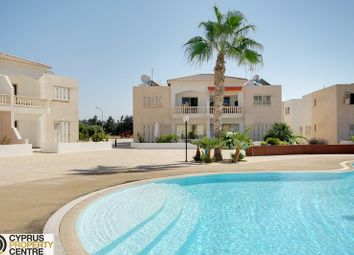 Thumbnail 2 bed apartment for sale in Agias Irinis Beach Gardens, Paphos, Mandria