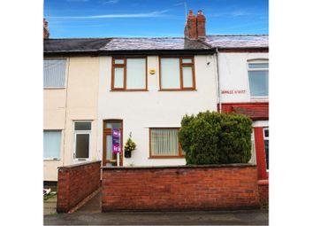 Thumbnail 3 bed terraced house for sale in Jubilee Street, Deeside