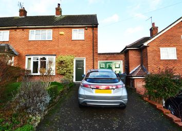 Thumbnail 3 bed end terrace house to rent in Spiceland Road, Northfield, Birmingham