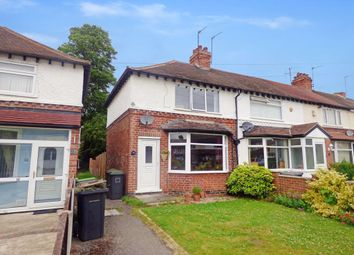 2 bed semi-detached house to rent in Leslie Avenue, Beeston, Nottingham NG9
