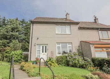 Thumbnail 3 bed end terrace house for sale in 18 Cameron Crescent, Kippen
