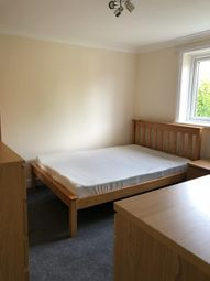 Thumbnail Room to rent in Cardigan Road, Winton