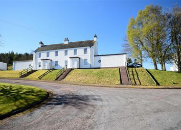 Thumbnail 3 bed semi-detached house for sale in Richardson Road, Advie, Grantown-On-Spey