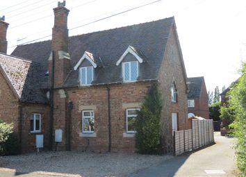 Thumbnail 3 bed semi-detached house to rent in Church Lane, Scredington, Sleaford