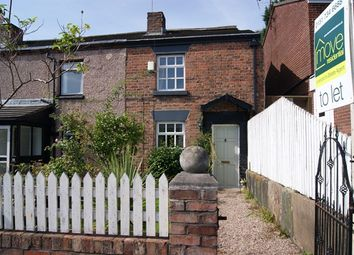 Thumbnail 2 bed end terrace house to rent in Rodick Street, Woolton, Liverpool