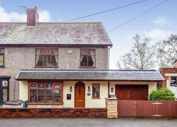 Thumbnail 3 bed semi-detached house for sale in Livingstone Road, Blackburn, Lancashire