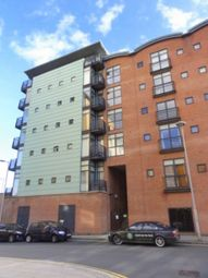 Thumbnail 2 bed flat to rent in Curzon Place, Gateshead Quayside