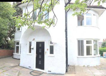 Thumbnail Room to rent in Industry Garden, Hendon