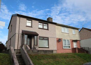 Thumbnail 3 bed property for sale in Aitkenbar Drive, Dumbarton