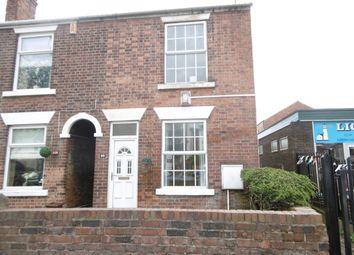 Thumbnail 2 bed end terrace house to rent in Chatsworth Road, Brampton Chesterfield