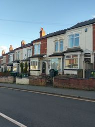 Thumbnail 2 bed terraced house to rent in Abbey Road, Bearwood, Smethwick