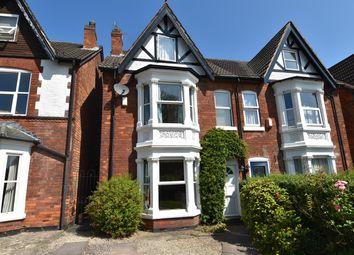 Thumbnail 5 bed semi-detached house for sale in Northfield Road, Kings Norton, Birmingham