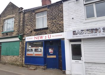 Thumbnail Retail premises for sale in High Street, Goldthorpe, Mexborough, South Yorkshire