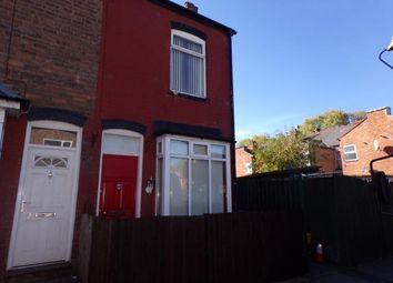 Thumbnail 2 bed end terrace house for sale in Mona Road, Erdington, Birmingham, West Midlands