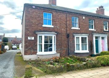 Thumbnail 3 bed end terrace house for sale in South Parade, Northallerton