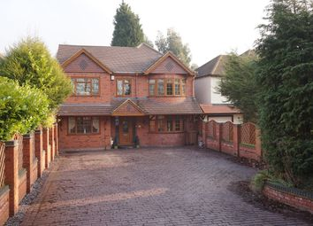 Thumbnail 6 bed detached house for sale in Stafford Road, Walsall