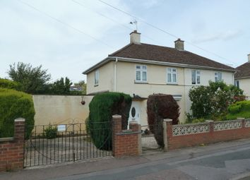 Thumbnail 2 bed semi-detached house for sale in Elmleaze, Gloucester
