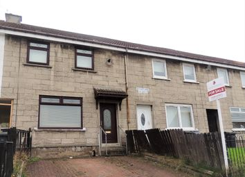 Thumbnail 2 bed terraced house for sale in Wheatland Avenue, Blantyre