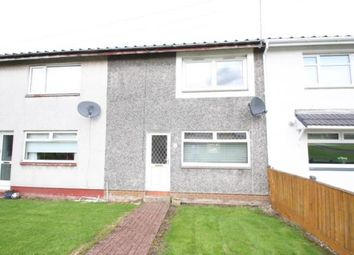 Thumbnail 2 bed terraced house for sale in Antonine, Kirkintilloch, Glasgow, East Dunbartonshire