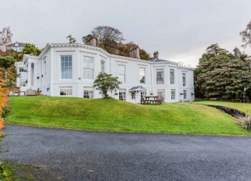 Thumbnail Commercial property for sale in High Craigmore, Rothesay, Isle Of Bute