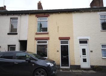 Thumbnail 2 bedroom terraced house to rent in Alma Road, Newhall, Swadlincote
