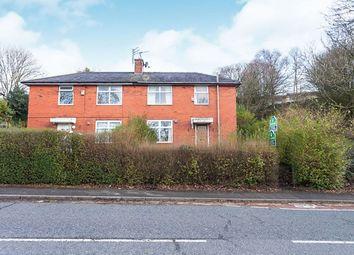 Thumbnail 2 bed terraced house to rent in Hamilton Street, Blackburn