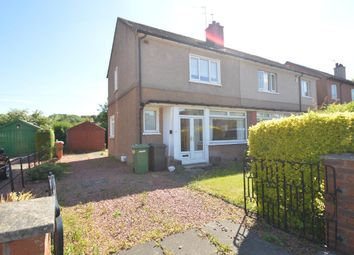 Thumbnail 2 bedroom semi-detached house for sale in Deveron Road, Bearsden, Glasgow