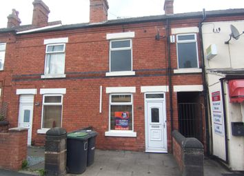 Thumbnail 2 bed terraced house to rent in Nottingham Road, Giltbrook