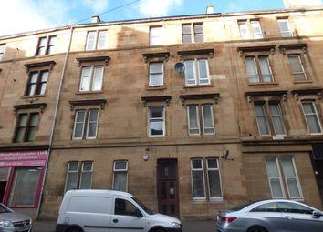 Thumbnail Studio for sale in Allison Street, Glasgow