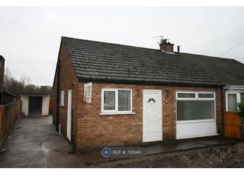 Thumbnail 2 bed bungalow to rent in Old Hall Drive, Bamber Bridge, Preston