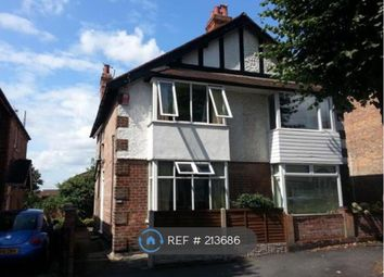 Thumbnail Room to rent in Allington Avenue, Nottingham