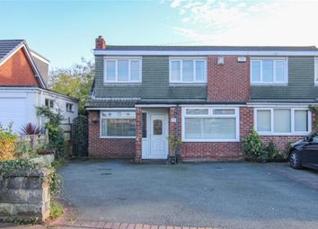 Thumbnail 3 bed semi-detached house for sale in Holm Lane, Prenton