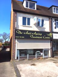 Thumbnail Retail premises to let in Stratford Road, Solihull