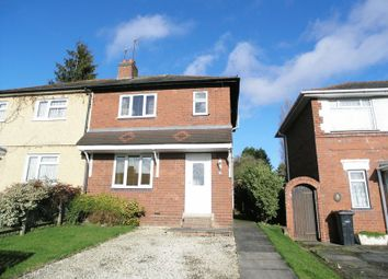 Thumbnail 3 bedroom semi-detached house for sale in Rookery Avenue, Brierley Hill