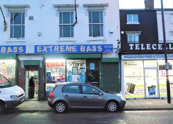 Thumbnail Retail premises to let in Hockley Hill, Hockley