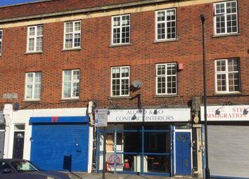 Thumbnail Retail premises to let in Bolton Crescent, London