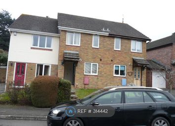 Thumbnail 2 bed end terrace house to rent in Gavenny Way, Abergavenny
