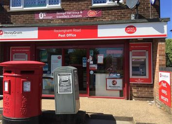 Thumbnail Retail premises for sale in Post Office NN17, Northamptonshire
