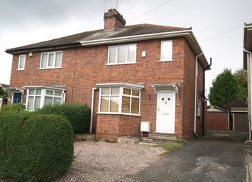 Thumbnail 2 bed detached house to rent in 19 Woodland Avenue, Brierley Hill, West Midlands