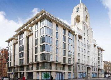 Thumbnail 2 bedroom flat to rent in Parkview Residence, 219 Baker Street, Marylebone, London