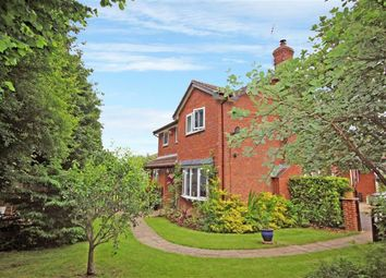 Thumbnail 5 bedroom detached house for sale in Ness Close, Swindon, Wiltshire