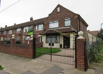 Thumbnail 3 bed end terrace house for sale in Aintree Avenue, Cantley