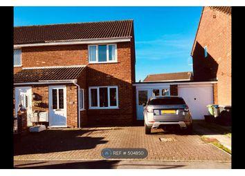 Thumbnail 3 bedroom semi-detached house to rent in Brecon Close, Melksham