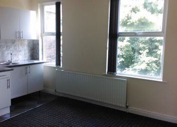 Thumbnail Studio to rent in Birkin Avenue, Nottingham